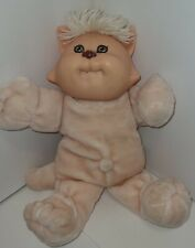 Cabbage Patch Koosas 1983 Coleco White Yarn Hair Brown Eyes
