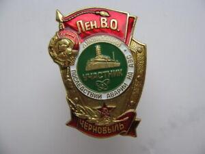 SOVIET RUSSIAN CHERNOBYL LIQUIDATOR BADGE. LENINGRAD MILITARY DISTRICT. PRIPYAT