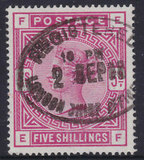 Gb Uk Qv Victoria 1883 5/- Shilling Red Registered London Chief Office