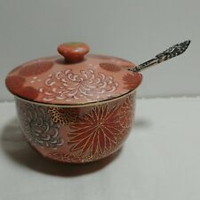 Kutani Pot Mustard Jam Spoon Japan Rust Gold Trim Porcelain Mid Century