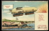 Germany WWI Zeppelin Patriotic Reservist Humor Cover USED Worms Feldpost 97840