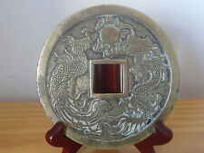 c.16th - Antique Chinese Zhengde Tong Bao Ming Currency Coin Marriage Charm