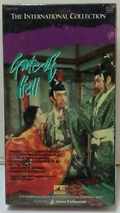 Gate of Hell - VHS - FACTORY SEALED
