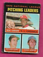 RARE 1971 OPC # 70 CARDINALS BOB GIBSON LEADERS GOOD CARD (INV# C2267)