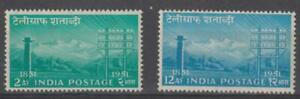 INDIA 1953 #246-47 Centenary of the Telegraph in India - MH