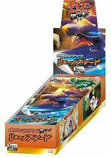 Japanese Pokemon 1ST EDITION Booster Box BW5 Dragon Blade FACTORY SEALED
