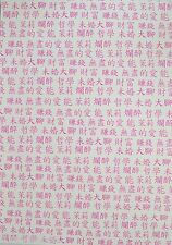 20 x A4 Bright White Lustrelux Card With Pink Oriental Symbols 320gsm NEW