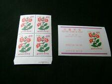 KOREA-(-1964-)-SC.#461-461a-LOT of 1 BLOCK of 4 STAMPS & 1-S.SHEET(-MNH-)-CV.$15