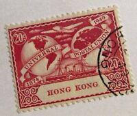 HONG KONG 181 Θ used , UPU boat, airplane & globe 20¢ postage stamp