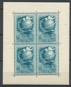 HUNGARY 1948 - NATIONAL PHILATELIC EXHIBIRION / STAMP DAY - MLH SHEETLET   Hk14p
