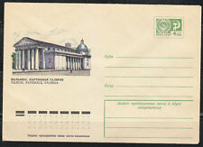 Russia 1974 mint cover Lithuania Pictures Gallery Palace Cathedral now Vilnius.