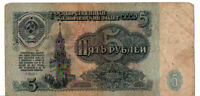 SOVIET UNION 1961 / 5 RUBLE BANKNOTE COMMUNIST CURRENCY десять Рубляри #D226