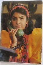 DIVYA BHART BOLLYWOOD  PICTURE POSTCARDS India MOVIE ACTRESS 15 cx x10