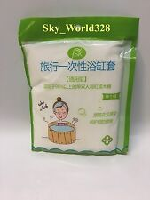Disposable Bathtub  Cover For The Travelling x 1 PC