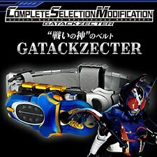 Kamen Rider Kabuto Complete Selection Modification Gatack Zecter Bandai Japan.