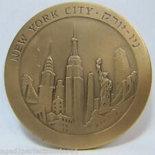State of Israel Bronze Paperweight Medallion New York City Tel Aviv ornate