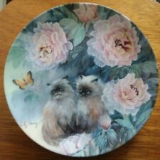Blossoming Adventure By Lily Chang Cat/Kitty Collector Plate