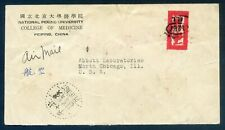 *1947 A cover from Peiping to USA