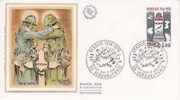 Enveloppe maximum 1er jour FDC Soie 1976 La Victoire de Verdun