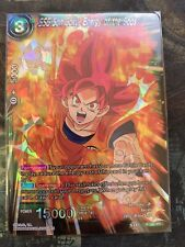SSG Son Goku, Energy of the Gods