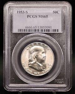 1953 S Franklin Half Dollar PCGS Certified MS 65
