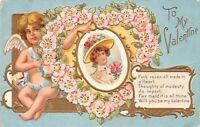 Valentine~Gossamer Cupid~Fair Maiden~Pink Rose Heart~Blue Back~Gold Emboss~NASH