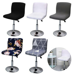Stretch Chair Slipcover Removable Low Back Seat Cover Hotel Bar Stool Protect
