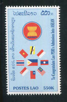 LAOS STAMP 1997 LAOS ADMISSION TO ASEAN FLAGS 1v. MNH