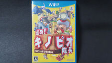 NINTENDO Captain Kinopio Nintendo Wii U Toad Captain JAPAN
