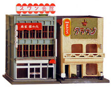 Tomytec (Building 085-2) Restaurant & Bar B 1/150 N scale