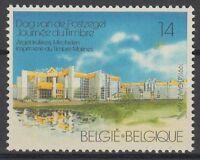 Belgien Belgium Belgique 1991 ** Mi.2456 Gebäude Buildings Atelier [st0237]