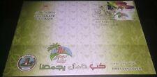 Oman Salalah Tourism Festival 2014 FDC