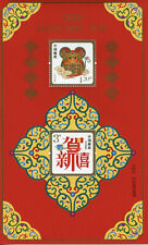 China Year of Rat Stamps 2020 MNH Chinese Lunar New Year 2v M/S