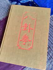 PA-KUA Chinese Boxing For Fitness and Self-Defense Robert Smith 1967 1st Edition