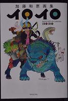 "JAPAN Kazue Kato (Blue Exorcist) Art Collection ""IroIro"" Art Book"