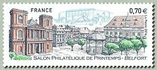 France 2016 philatelic saloon Salon Philatélique Belfort exposition monument 1v