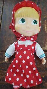 MASHA and The BEAR Toy Doll Masha Girl GENUINE approx 23cm Stuffed plush Plushie