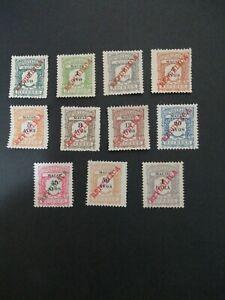 MACAU MACAO 1911 BOB Postage Due Set, SC J12-J22, MH & MNGAI