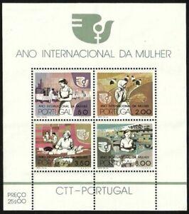 PORTUGAL 1975 WOMENS YEAR MEDICAL NURSE M/SHEET MNH