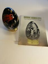 New ListingFranklin Mint Russian Lacquer style egg ~ Chinoiserie painted lacquer decorated