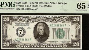 GEM 1928 $20 DOLLAR NUMERICAL 7 GOLD ON DEMAND NOTE MONEY Fr 2050-G PMG 65 EPQ