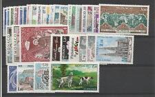 Monaco Année complète 1979 YT 1175/208 opéra musique chien dog ....