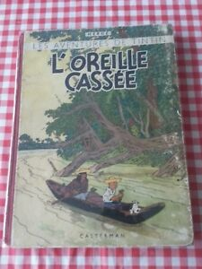 echange Tintin L'Oreille Cassée A18 1942 Grande Image