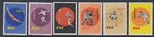 Taiwan : 1960 Sports set Sg 383-8 mint