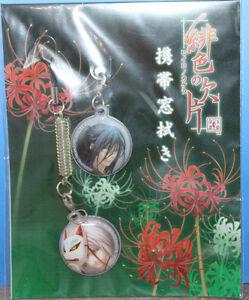 Hiiro No Kakera Display Screen Cleaner Accessory Japanese Anime