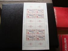 FRANCE - timbre y&t bloc n° 6 n* (Z0) stamp french (petite coupure haut droit)