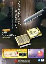 FEATHER Salon Grade Styling Shaping Razor Blade CGEX-10 NEW JAPAN