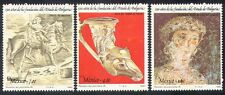 Mexico 1981 Art/Horses/Carving/Fresco/Painting/Heritage/History 3v set (n39935)