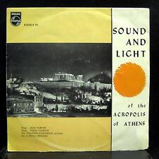 PETRO PETRIDIS sound & light of the acropolis of athens LP VG 630 104 PL