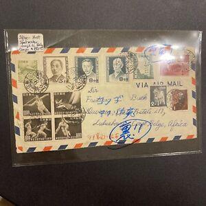 Japan Stamp Envelope